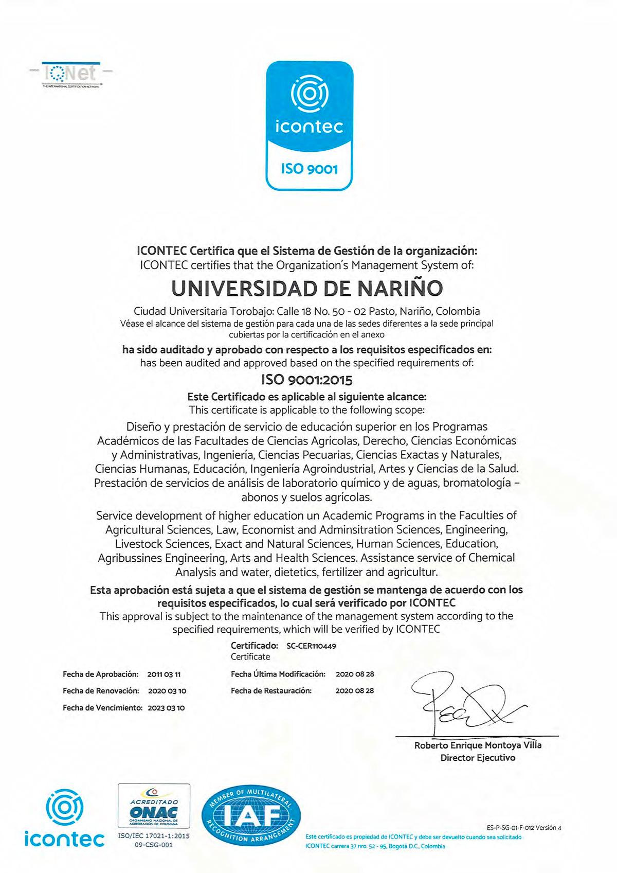 Certificado-Renovacioon-Universidad-de-Nariño-1