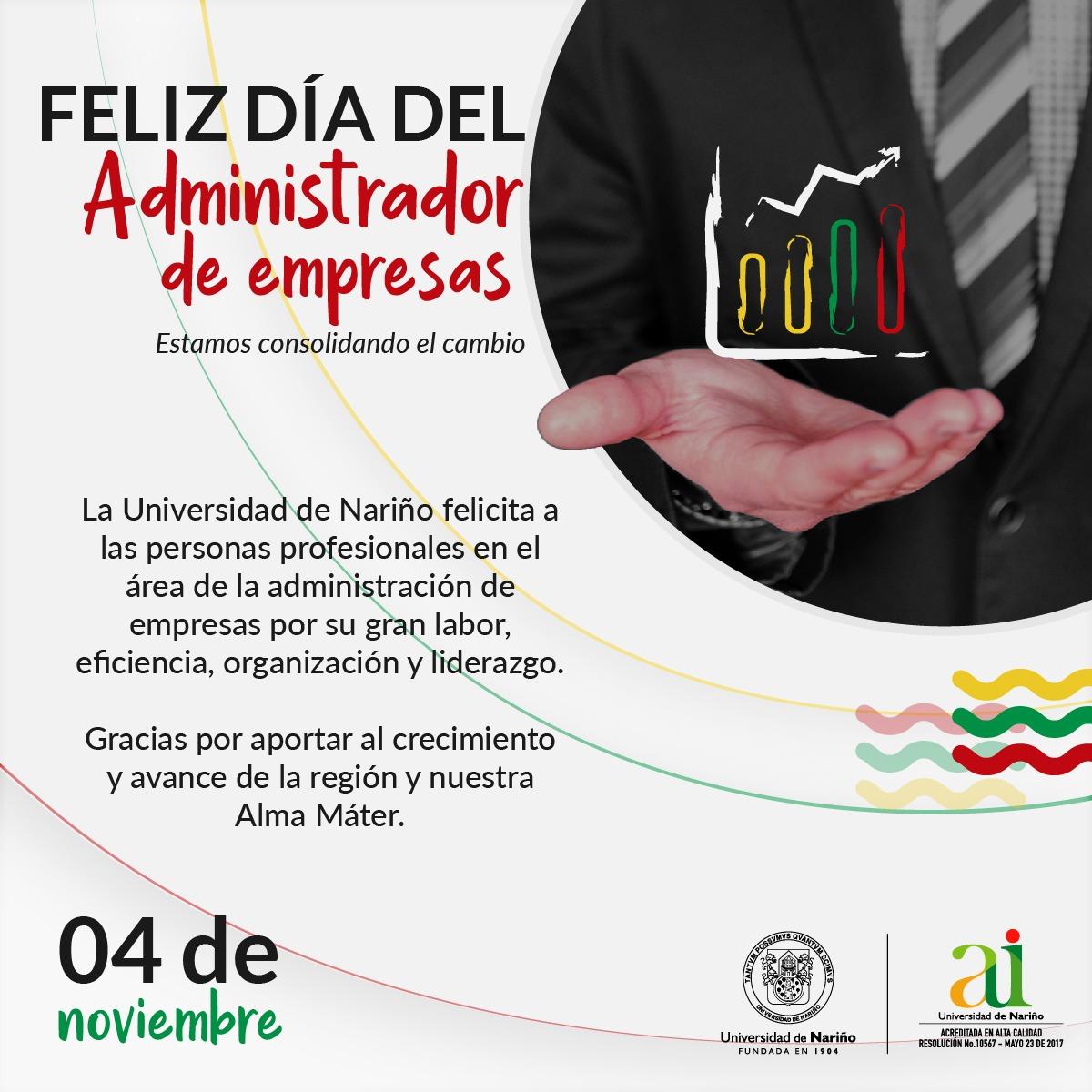 dia-administrador-empresas-2020