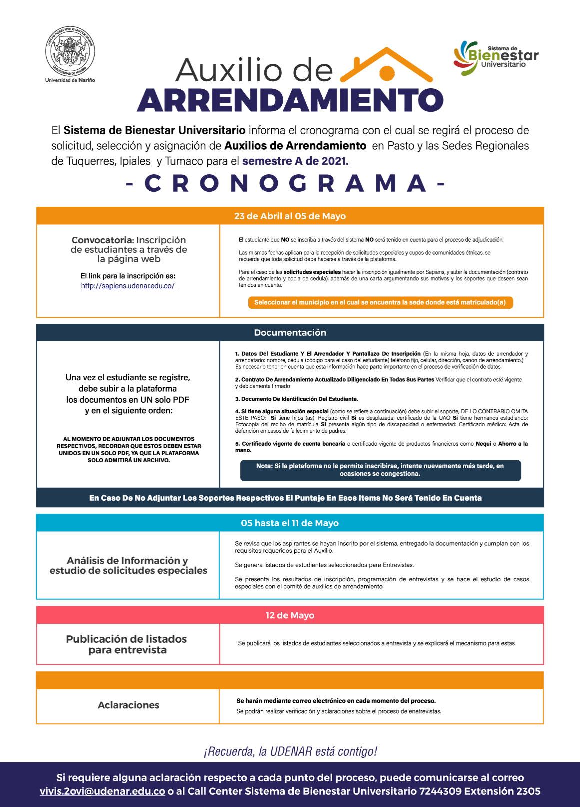 CRONOGRAMA-AUXILIO-ARRENDAMIENTO-SEMESTRE-A-2021