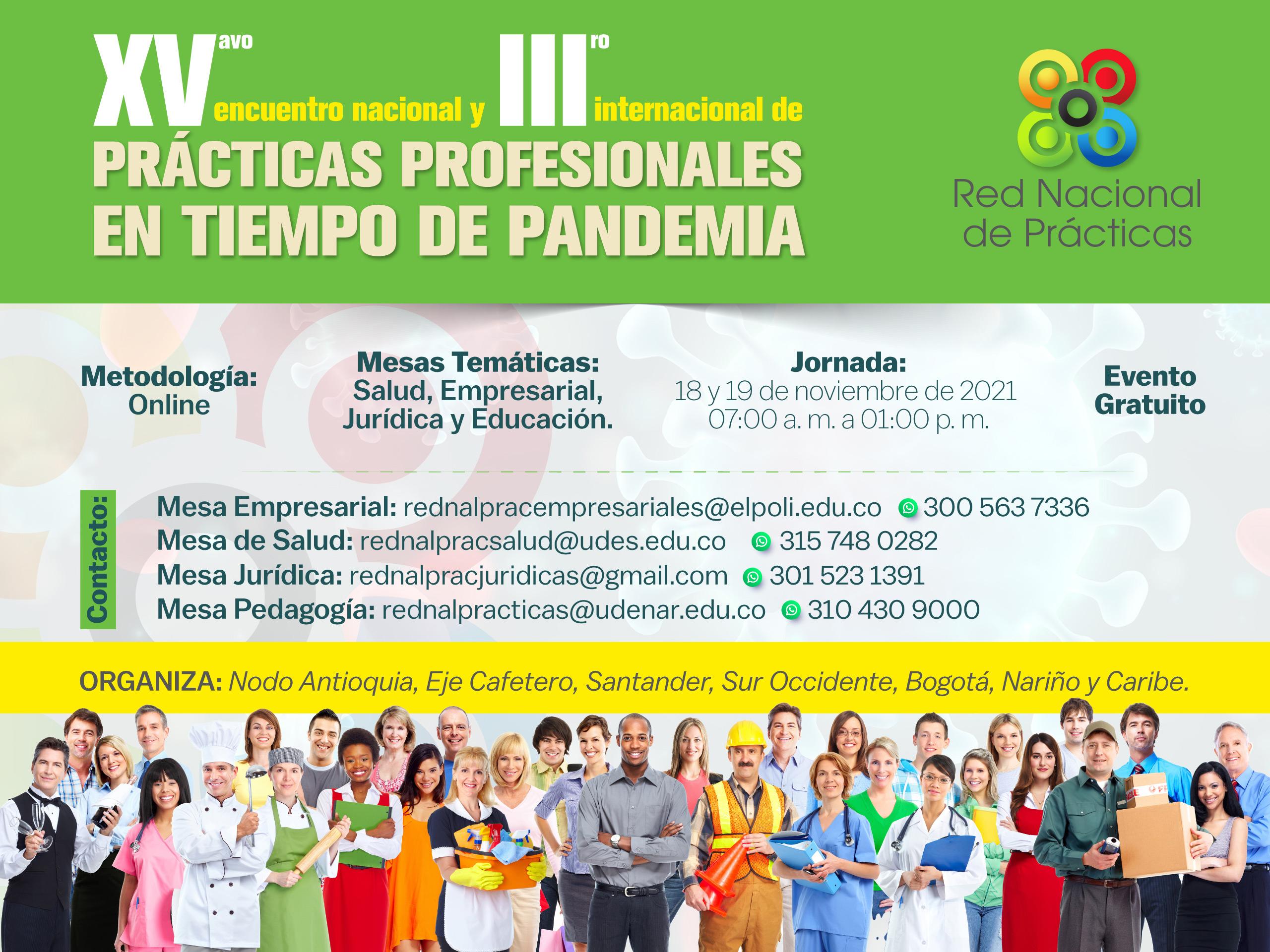 Red-Nacional-de-practicas-Colombia-2021