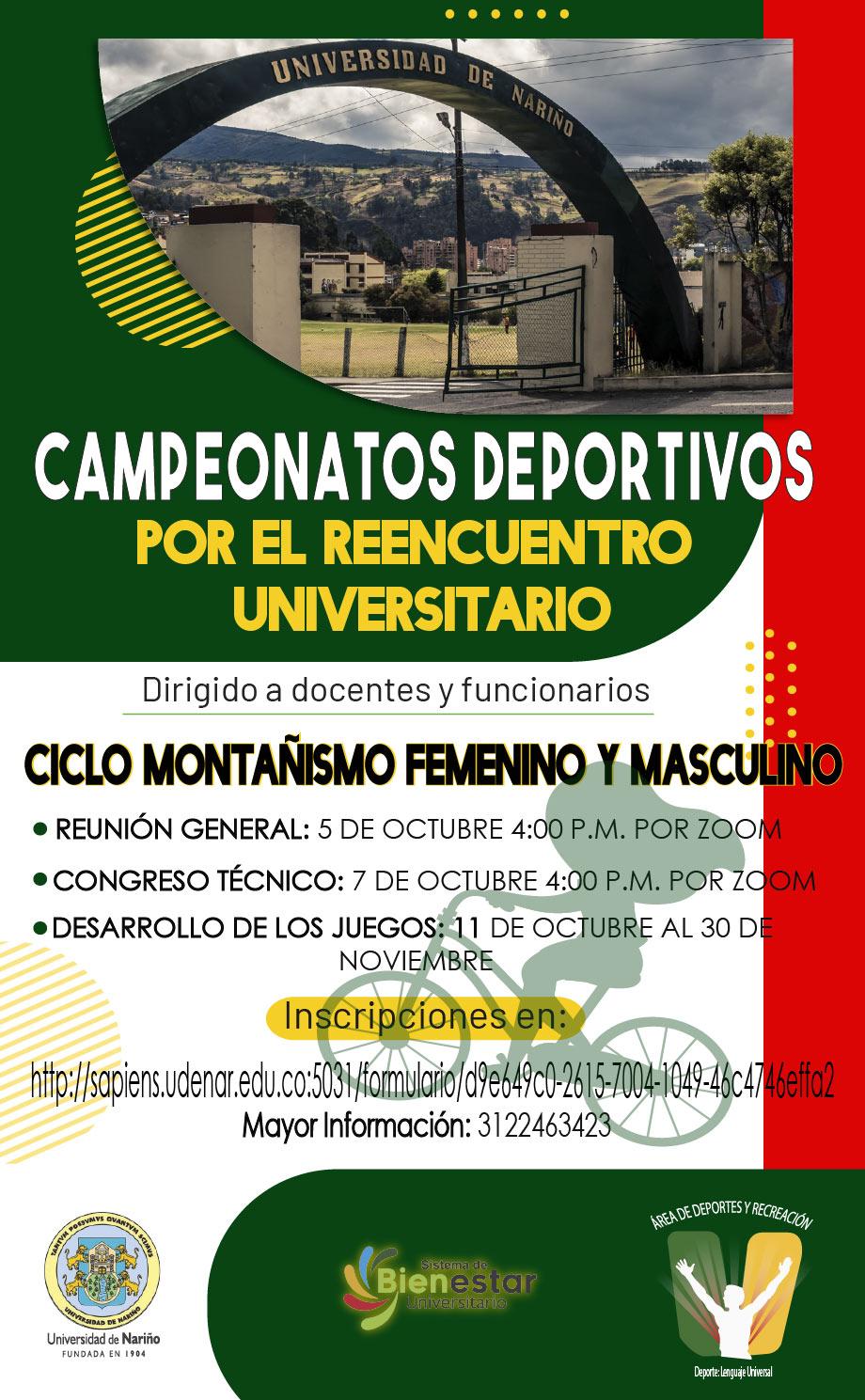 Reencuentro-Universitario-Ciclo