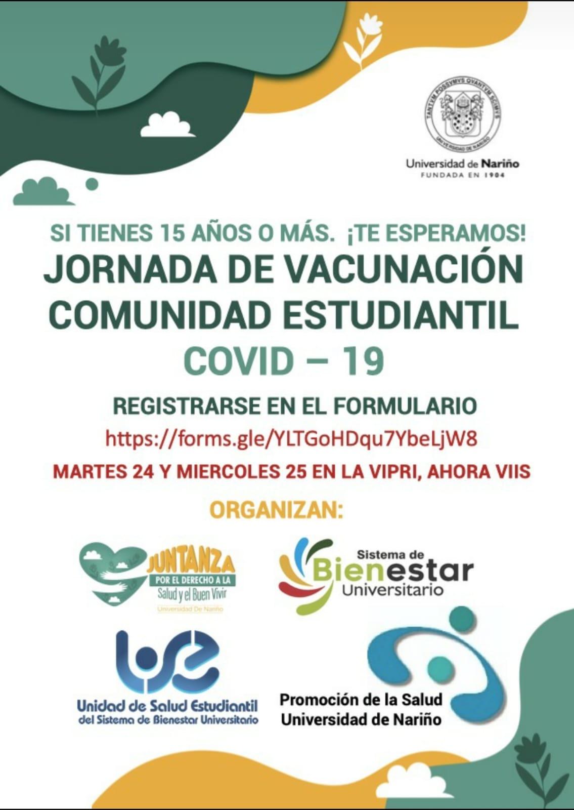 jornadas-vacunacion-viis-udenar